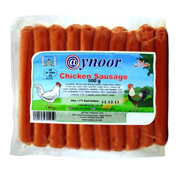 Aynoor Chicken Sausage 400g