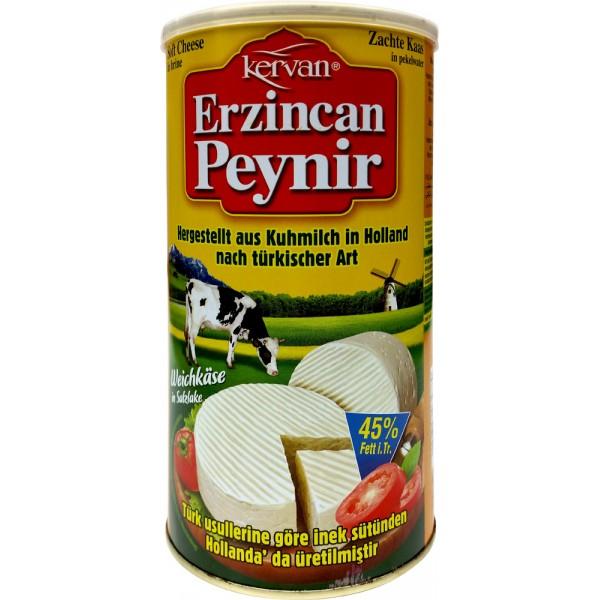 Kervan Erzincan Soft Feta Cheese 45% 1.5kg