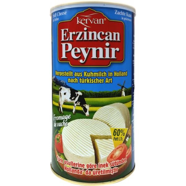 Kervan Erzincan Soft Feta Cheese 60% 1.5kg