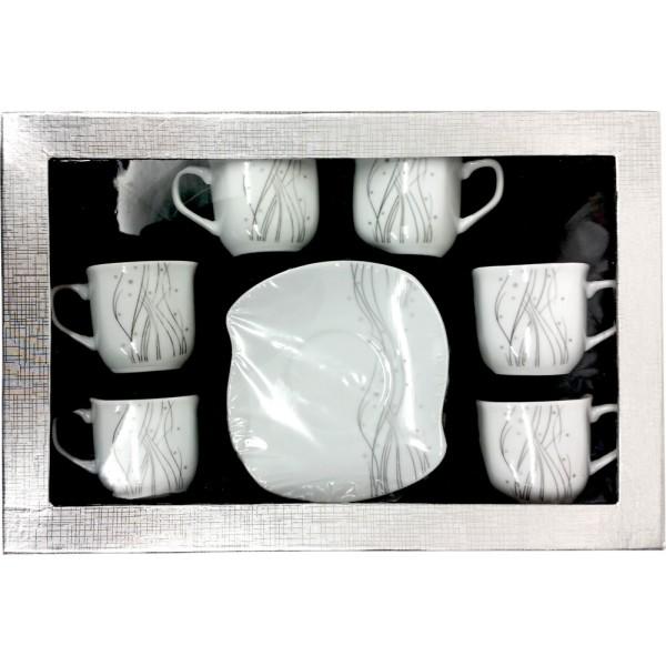 Schafer GS557 Turkish Coffee Cups / Esspresso Set 6-Pieces