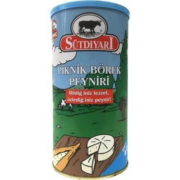 Sutdiyari Soft Feta Cheese 40% 1kg