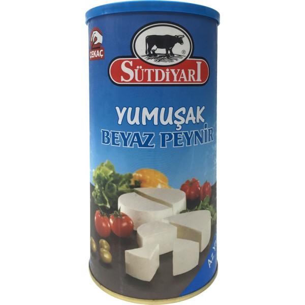 Sutdiyari Soft White Feta Cheese Less Fat 1kg