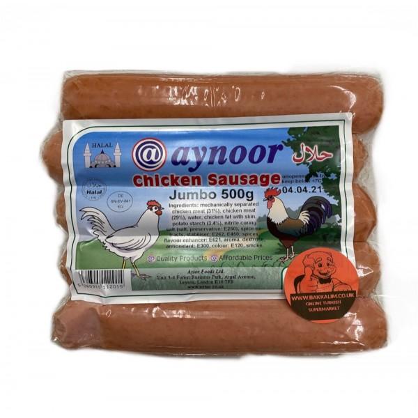 Aynoor Chicken Jumbo Sausages 500g