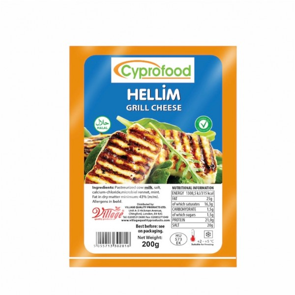 Cyprofood Hellim Grill Cheese Mint 200gx5