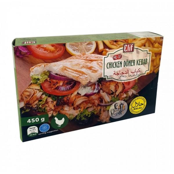 Elif Chicken Doner Kebab(Halal) 450g
