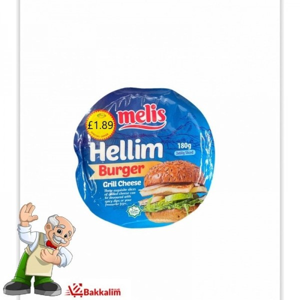 Melis Hellim Burger Grill Cheese 180g 3x60 Sliced