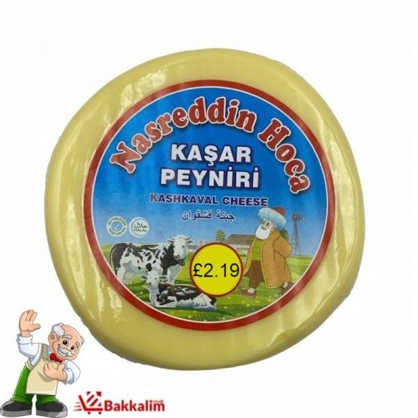 Nasreddin Hoca Kashkaval Cheese 350g