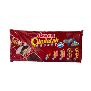 Ulker Chocolate Waff...