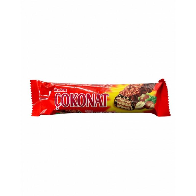 Ulker Cokonat Milked Chocolate And Hazelnut Coated Wafer 33g