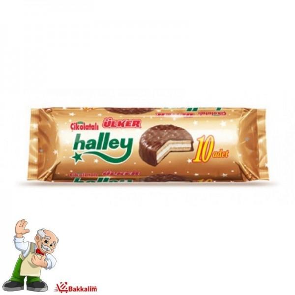 Ulker Halley 8pcs