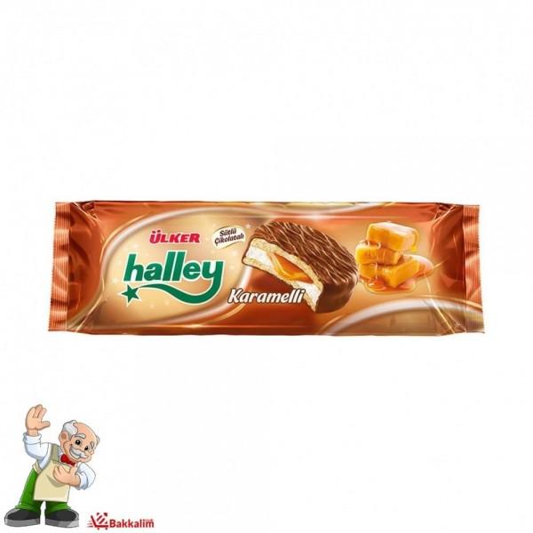 Ulker Halley With Caramel 236g