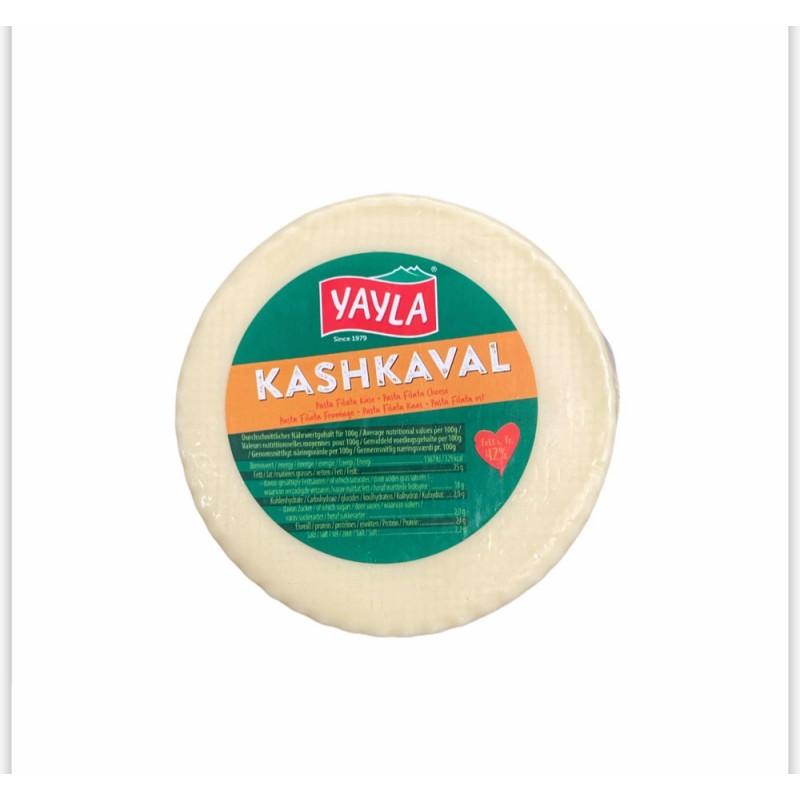 Yayla Kashkaval Cheddar Cheese 800g
