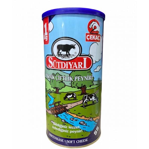 Sutdiyari Soft Feta Cheese  55% 1kg